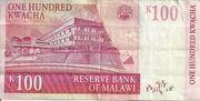 100 Kwacha 1997 – revers