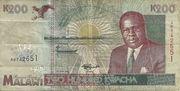 200 Kwacha 1995 – avers