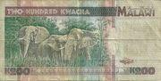 200 Kwacha 1995 – revers