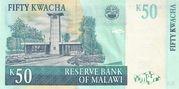 50 Kwacha – revers