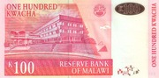 100 Kwacha – revers