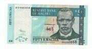 50 Kwacha – avers