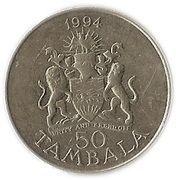 50 tambala – revers