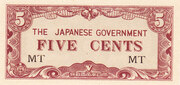 5 Cents (Japanese Government) – avers