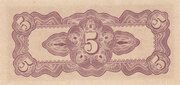 5 Cents (Japanese Government) – revers