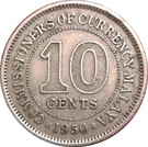 10 cents - George VI – revers