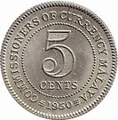 5 cents - George VI – revers