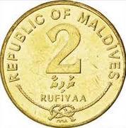 2 Rufiyaa (magnetic) -  revers