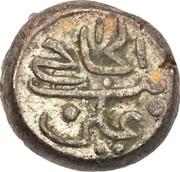 """½ Larin """"Kuda"""" - Muhammad al-Hajji – revers"""