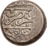 1 Larin - Ibrahim Iskandar I – avers