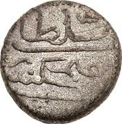 "½ Larin ""Kuda"" - Ibrahim Iskandar II – revers"