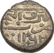 1 Larin - Muhammad Imad al-Din III -  revers