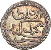 "½ Larin ""Kuda"" - Muhammad Ghiyas al-Din – avers"