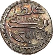 "½ Larin ""Kuda"" - Muhammad Ghiyas al-Din – revers"