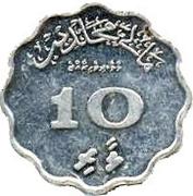 10 laari -  revers