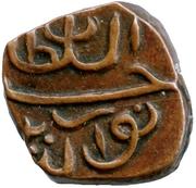 ½ Larin - Hasan Nur al-Din I – avers