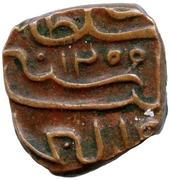 ½ Larin - Hasan Nur al-Din I – revers