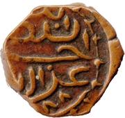 ½ Larin - Muhammad Mu'iz ud-din – revers
