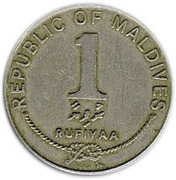 1 rufiyaa -  revers