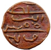 ¼ Larin - Ibrahim Nooraddeen – revers