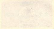 1/2 Rufiyaa / 50 Laari – revers