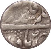 Rupee - Sikandar Ali Khan – avers