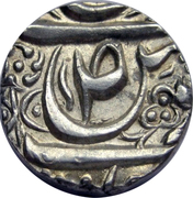 1 Rupee - Amir Khan (Malerkotla) – avers