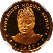 "25 francs (President Modibo Keita; ""1967"") – revers"