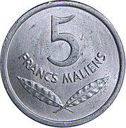 5 francs maliens – revers