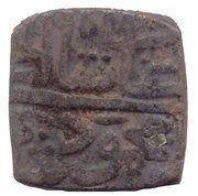 1½ Falus Ghiyath Shah Khalji – avers