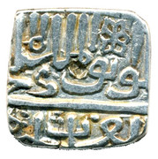 1/1/2 Tanka - Ghiyath Shah (1469 - 1500) – avers