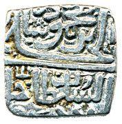 1/1/2 Tanka - Ghiyath Shah (1469 - 1500) – revers