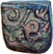 Falus - Malwa type (Pre-Mughal) – avers