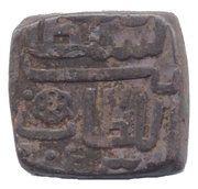 1½ Falus Ghiyath Shah Khalji – revers