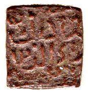 1/4 Tanka - Mahmud Shah I. (1436-1469) – revers