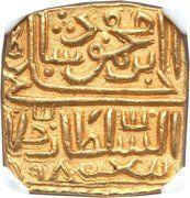 Tanka - Ghiyath Shah – avers