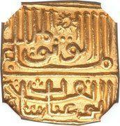 Tanka - Ghiyath Shah – revers