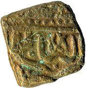 ½ Falus - Baj Bahadur/Akbar (Malwa) – avers
