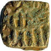 ½ Falus - Baj Bahadur/Akbar (Malwa) – revers