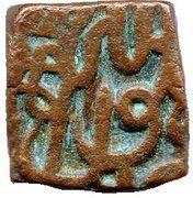 1 damra (Muhammad Akbar) – avers