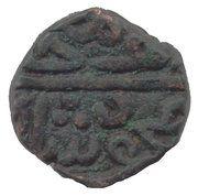 ½ Falus  Mahmud Shah I (Malwa) -  avers