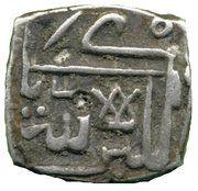 ¼ Roupie - Ghiyath Shah Khalji – avers