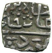 ¼ Roupie - Ghiyath Shah Khalji – revers