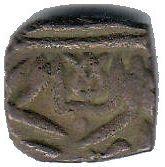¼ Tanka - Qadir Shah (Malwa Sultanate) – avers