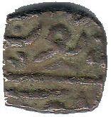 ¼ Tanka - Qadir Shah (Malwa Sultanate) – revers