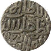 ½ Tanka - Ala al-din Mahmud Shah I – revers