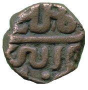 ½ Tanka  Sultanat Malwa (Hoshang Shah) 1 – avers