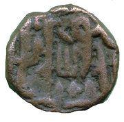 ½ Tanka  Sultanat Malwa (Hoshang Shah) 1 – revers
