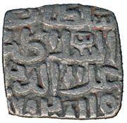 ½ Tanka - Mahmud Shah I – avers