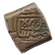 1 Falus - Shihab ud din Mahmud shah-II (1510-1530.AD) – avers